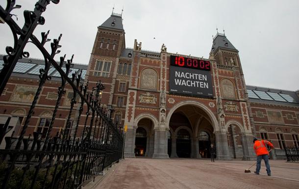 В музеях Голландии нашли отобранные у евреев картины