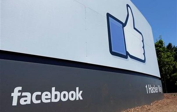 Facebook принес извинения за требование удостоверения личности