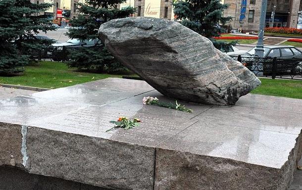 Сьогодні в Росії відзначають День пам яті жертв політичних репресій