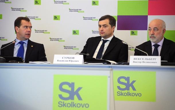 Генпрокуратура РФ оценила ущерб при создании проекта Сколково в 125 миллиардов рублей