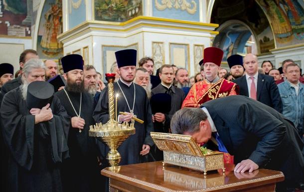 Янукович поклонился мощам Георгия Победоносца