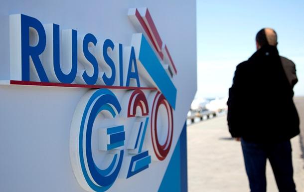 Россия отрицает сообщения итальянских СМИ о шпионаже на саммите G20