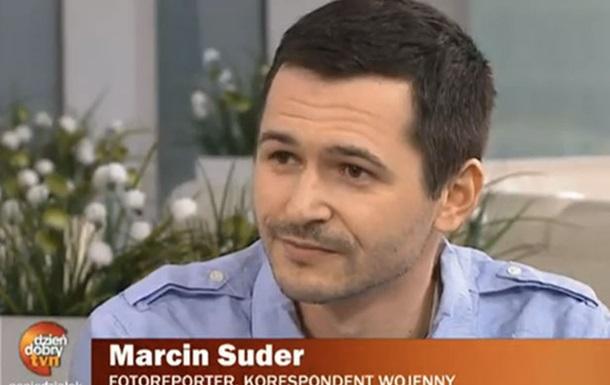 Польский фоторепортер сбежал от сирийских боевиков