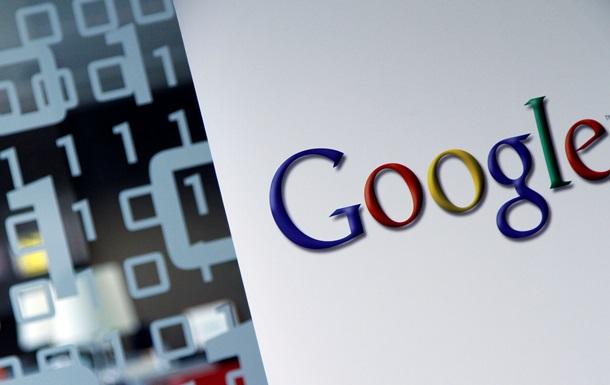 Шпионский скандал - Сноуден - Google
