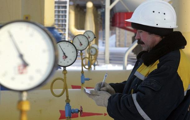 В Киеве назвали  справедливую  цену российского газа