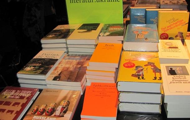 Завтра в Киеве будут оглашены результаты первого Фестиваля украинской литературы в Инсбруке