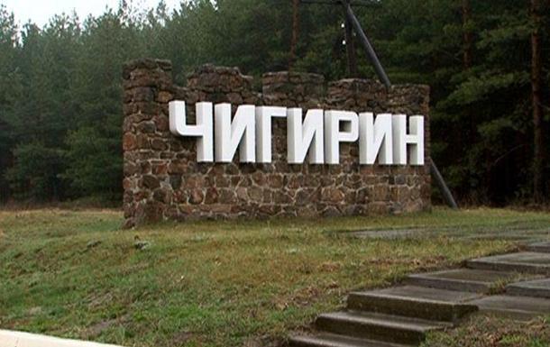 Прокуратура подозревает мэра Чигирина и его заместителя во взяточничестве