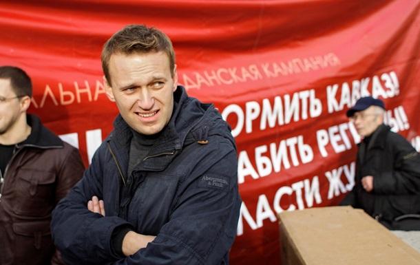 Навальный не будет участвовать в Русском марше 4 ноября