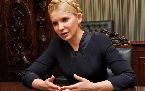 Освобождение Тимошенко - Партия регионов - законопроект для помилование Тимошенко, одобренный Европарламентом