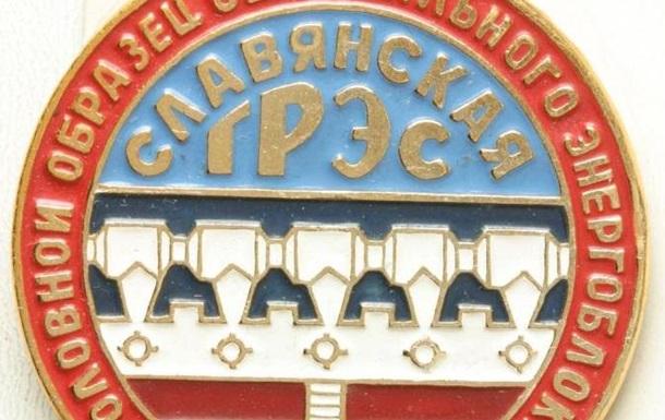 Ради модернизации ТЭС в Донбассе государство одолжило экс-владельцу Межигорья 2,5 млрд грн