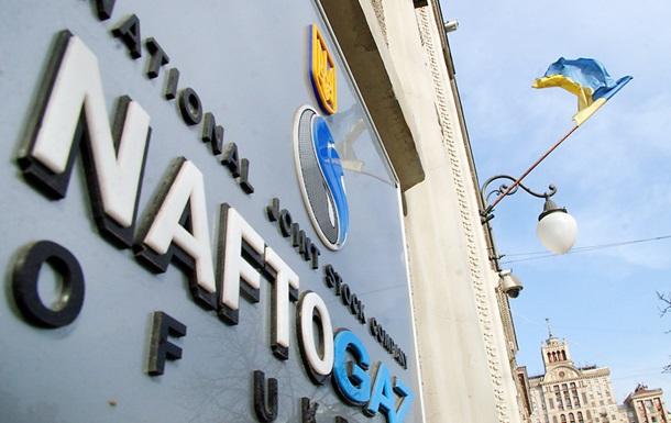 Украинские СМИ: о трудностях  Нафтогаза  и акции  Не покупай российское