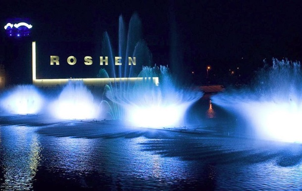 Торговая война с Россией вынудила Roshen увольнять сотрудников