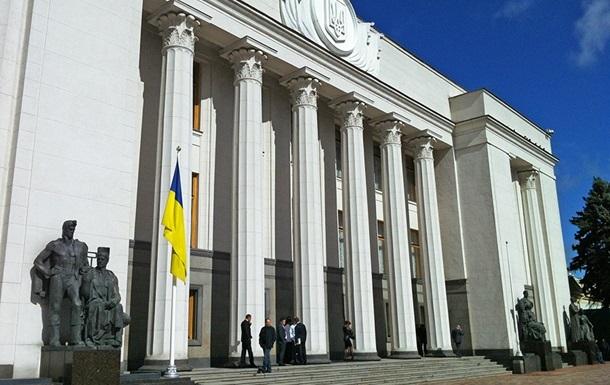 Кокс - Квасьневский - Верховная Рада - заседание - Кокс и Квасьневский могут присутствовать на заседании Рады 6-8 ноября