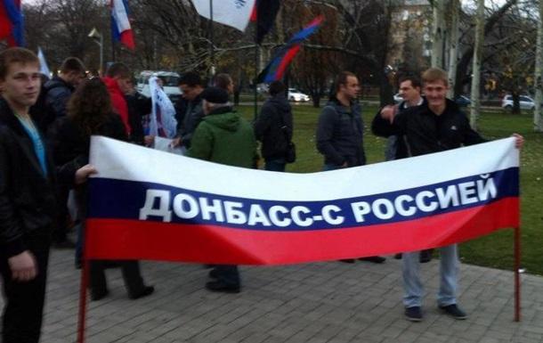 Неизвестные напали на участников Русского марша в Донецке