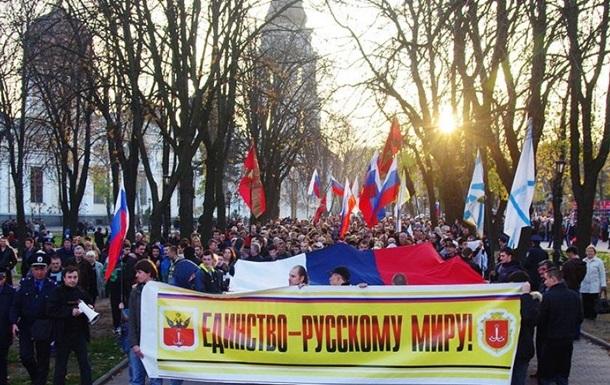 Русский марш в Одессе собрал около 500 человек