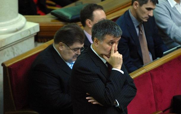 Партия регионов - Тимошенко - выезд - лечение - условия - ПР ужесточила условия выезда Тимошенко на лечение за границу - Ъ