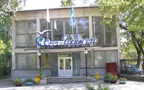 Новости Одессы - санаторий - земля - возврат - Марков - Одесситам вернули землю санатория, захват которой связывают с деятельностью Маркова