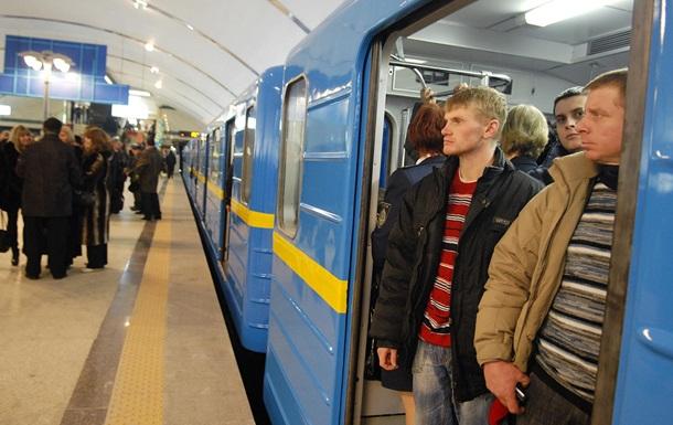 Зачем платить меньше. Озвучены официальные версии новой цены проезда в киевском метро