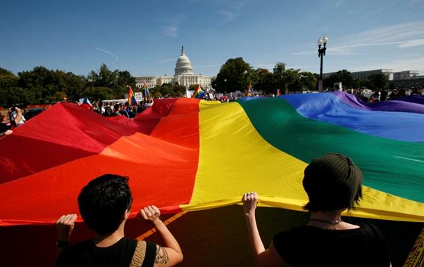 Сенаторы США поддержали закон против дискриминации гомосексуалистов на работе