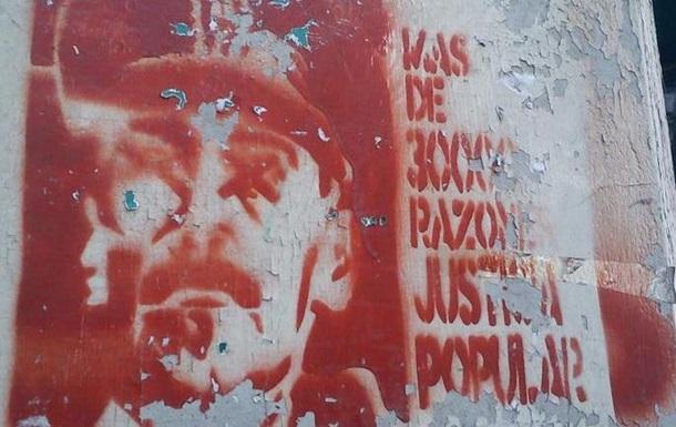 В Аргентині виявили сотні секретних документів часів військової диктатури