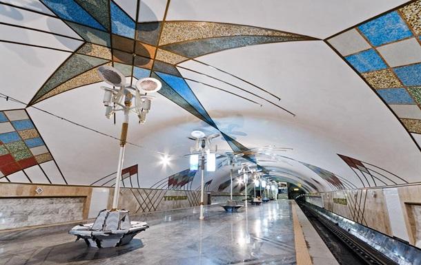 Завтра в Киеве откроют долгожданную для жителей Теремков станцию метро