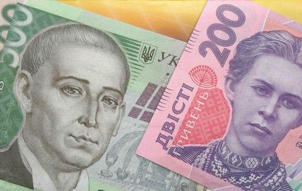 Продав самые  короткие  в истории облигации внутреннего госзайма, Украина привлекла около полумиллиарда гривен