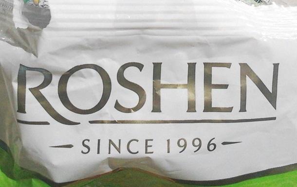 Минсборов взыскало с пострадавшей от российского эмбарго Roshen 47 млн грн