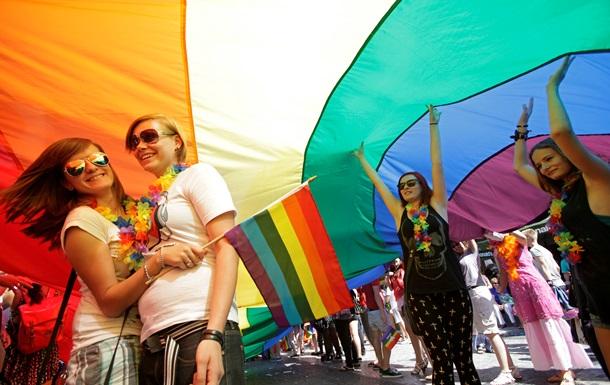 Евросоюз заявил, что может предоставить убежище членам ЛГБТ-сообщества