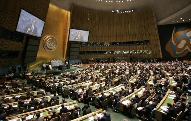Германия и Бразилия представили проект резолюции ООН против шпионажа
