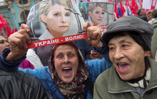 НГ: Украина может выдвинуть требования ЕС