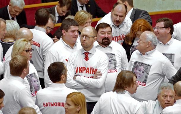VOA: Верховная рада планирует рассмотреть законы, касающиеся Юлии Тимошенко