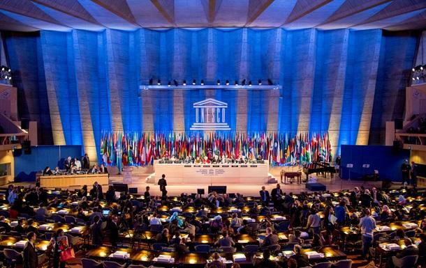 США потеряли право голоса в ЮНЕСКО
