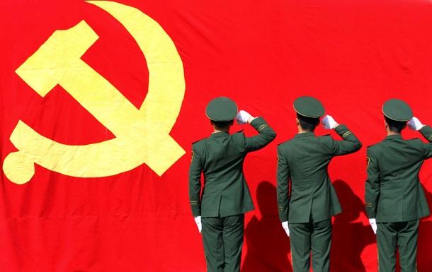 Китайская компартия сказала  нет  политическим реформам накануне ключевого пленума