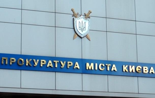 Прокуратура Киева подтвердила подлинность документов с поправками в Налоговый кодекс Украины