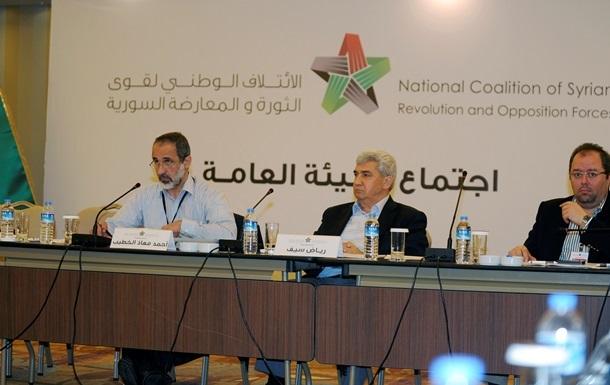 Сирийская оппозиция назвала условие, при котором примет участие в Женеве-2