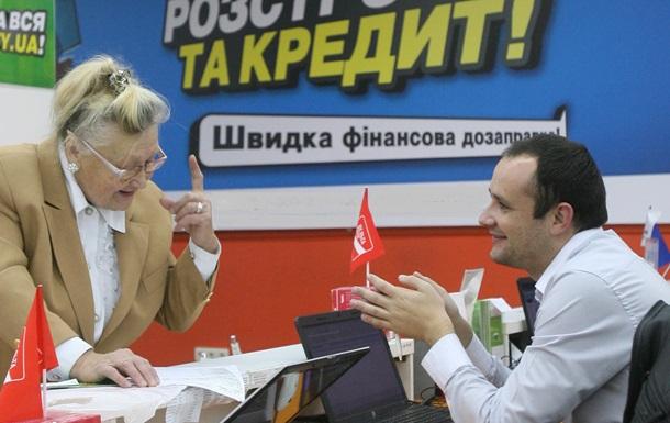 Корреспондент: Кредитная история. Украина переживает новый бум  потребительского кредитования