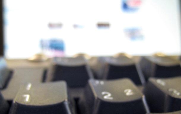 Партия регионов - сайт - хакеры - атака - ПР сообщает о хакерской атаке на партийный сайт