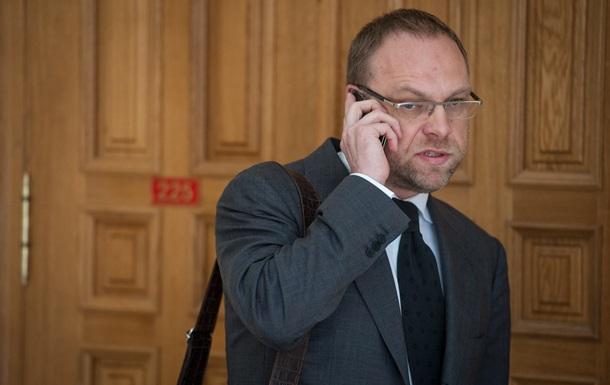 Сегодня Власенко изберут меру пресечения