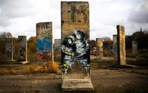 Как молодые ученые   падению стен   в Берлине способствовали - DW
