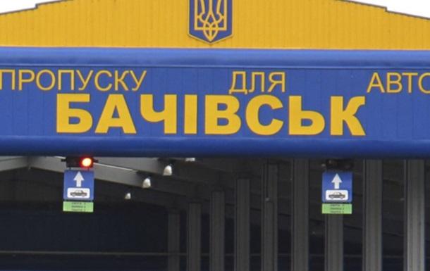 Украинские спасатели в связи с затором на границе с Россией оборудовали пункт обогрева
