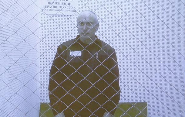 Верховный суд России оставил в силе второй приговор Ходорковскому