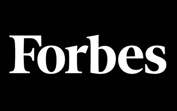 Американский Forbes отреагировал на ситуацию в украинском издании