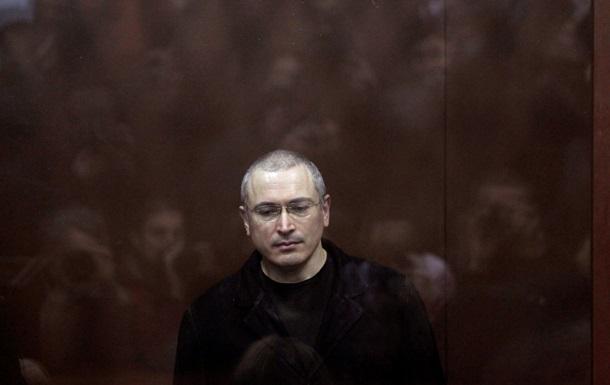 Судебные приставы продали мотоциклы Ходорковского за долги