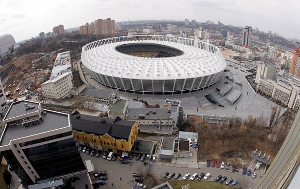 Новости Киева - ГАИ - Олимпийский - футбол - парковка - ГАИ Киева просит не парковаться возле Олимпийского в связи с матчем сборной Украины