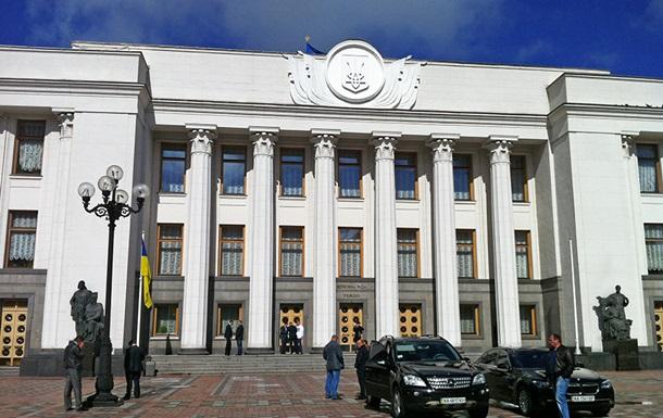 Оппозиция - законопроект - Тимошенко - доработка - Представители оппозиции доработали законопроект относительно вопроса Тимошенко