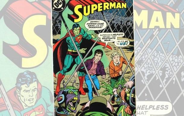 Эксклюзивный комикс о Супермене уйдет с молотка на британском аукционе