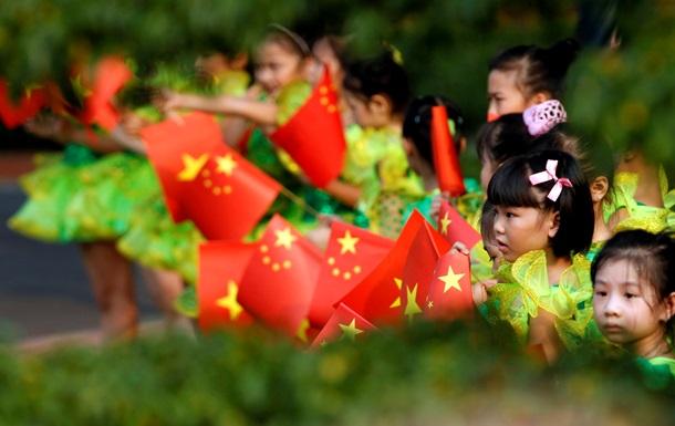 Китай обнародовал план экономических и социальных реформ