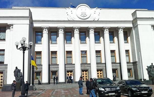 Из повестки дня ВР на 19 ноября исчезли два евроинтеграционных закона о выборах и прокуратуре - нардеп