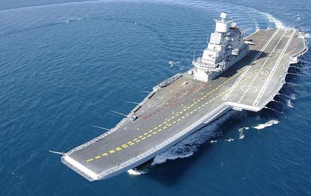 Россия передала Индии авианосец Викрамадитья