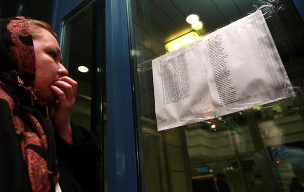 Авиактастрофа в Казани - МЧС: на борту рухнувшего Boeing 737 находилась гражданка Украины